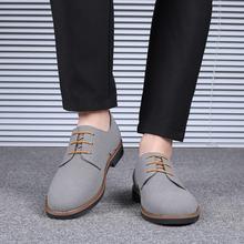 Мужские деловые туфли свадебные классические ботинки брендовая