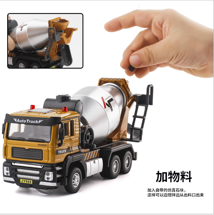 Cheng mixer truck concrete truck stone out sound light return force alloy toy birthday new year Christmas present