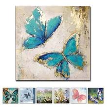 Ручная роспись абстрактная картина маслом Красивые золотые и коричневые бабочки Искусство Животные картины на холсте для домашнего декора