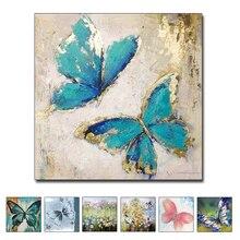 Handgemalte Abstrakte Ölgemälde Schöne Goldene Und Braun Schmetterling Kunst Tier Bilder Auf Leinwand Für Wohnkultur