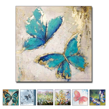 Handpainted Abstract Oil Painting Beautiful Golden And Brown Butterfly Art Animal Pictures On Canvas For Home Decor