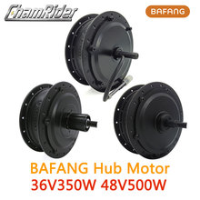 36V 48V 350W 500W bafang 8fun SWX02 moteur de moyeu de vitesse haute vitesse e bike avant arrière Cassette RM G020.350.D DC G020.500.D