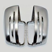 Для Mercedes Benz A B S C CLASS W204 E CLASS W212 матовая хромированная Боковая дверь Зеркало крыло зеркальная крышка Замена