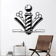 Carved barber shop Self Adhesive Vinyl Waterproof Wall Decal For Kids Room Living Home Decor Sticker Mural LW496