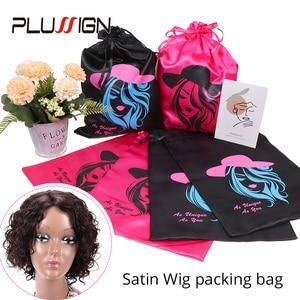Hair Bags For Bundles Wig Packaging 10X14 Inch Drawstring With Tassel Gife Travel Silk Bag Customized Satin Black Hair Storage