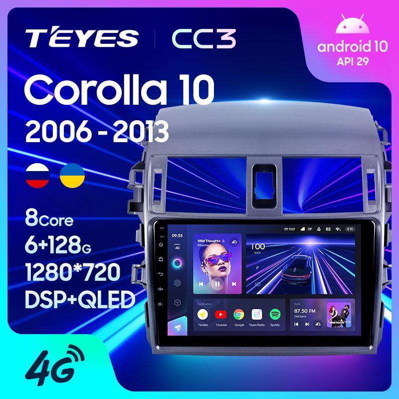 TEYES CC3 Штатная магнитола For Тойота Королла 10 E140 E150 For Toyota Corolla 10 E140 E150 2006 - 2013 до 8-ЯДЕР, до 6 + 128ГБ 27EQ + DSP автомагнитола 2 DIN DVD GPS android 10 мультимедиа ав...