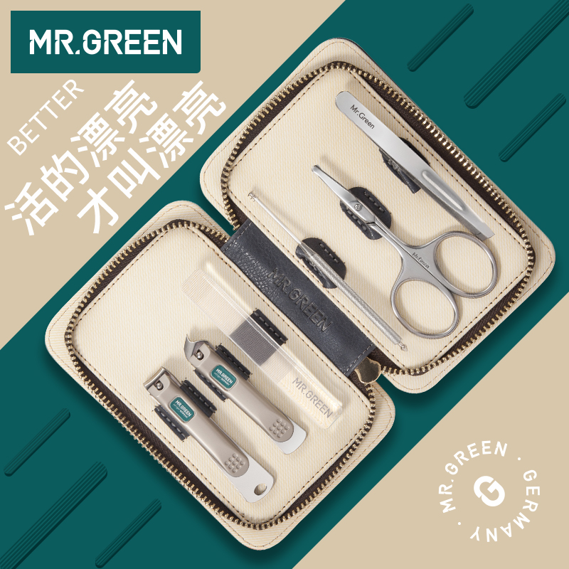 MR.GREEN Nail Set