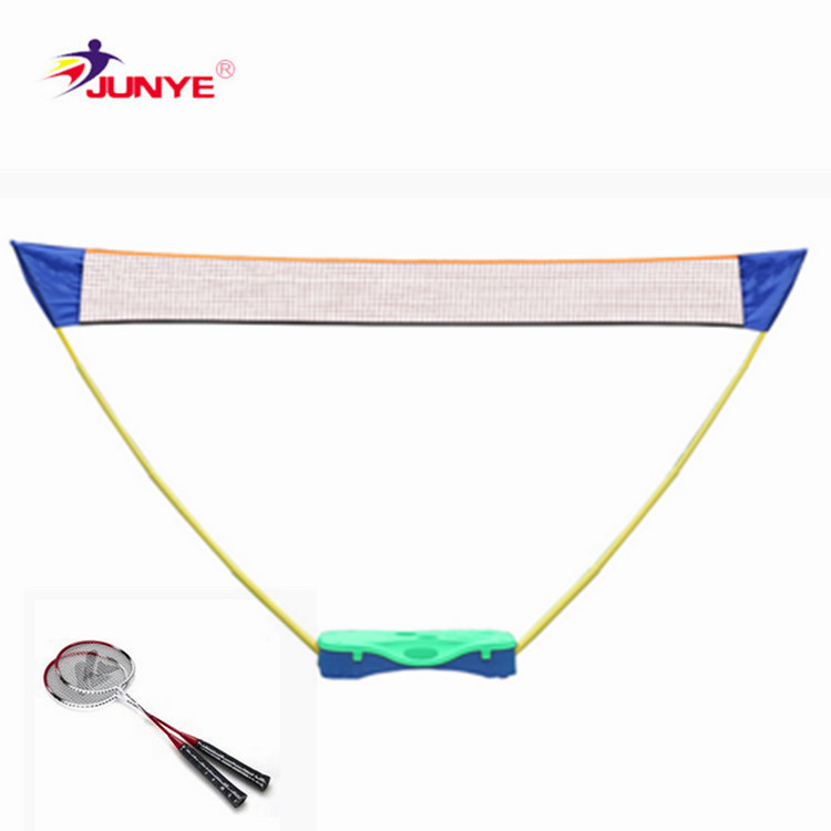 Manufacturers Customizable Outdoor Portable Folding Lightweight Badminton Net Simplicity Standard China Mobile Grid Currently Av