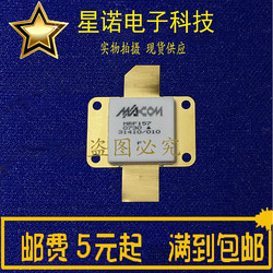 MRF157  RF tube High Frequency tube Power amplification module