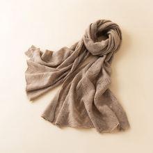 Женский шарф из 100% кашемира простой дизайн клетчатый вязаный