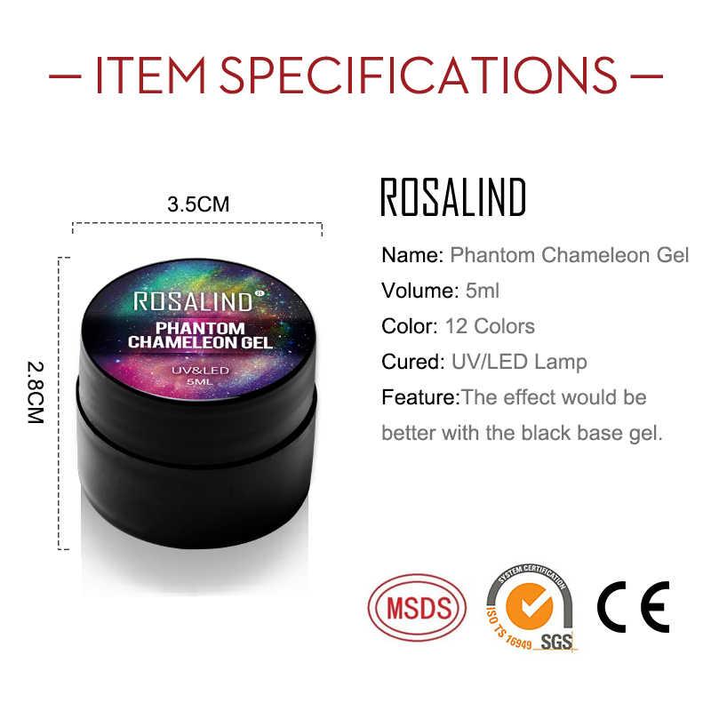 เจล ROSALIND เล็บ Phantom Chameleon ทั้งหมดสำหรับตกแต่งด้านบนสำหรับเล็บ UV LED โคมไฟ HYBRID Varnishes