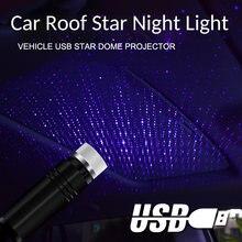 1 шт led устанавливаемый на крыше автомобиля sky star Ночник