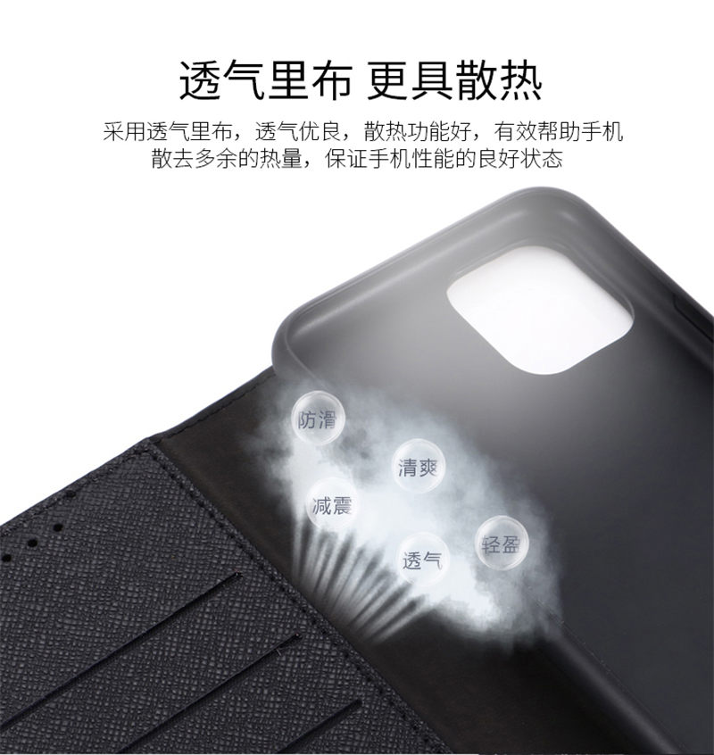 iPhone11亚奇_10