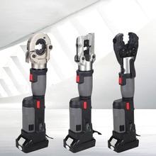 Electric hydraulic pliers PZ-300C copper nose rechargeable crimping tool hydraulic crimping tool