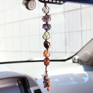 7 Color Artificial Stone Car I