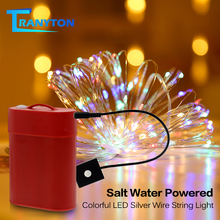Holiday Lighting Strings Brine Powered LED String 10M 100LEDs Colourful Outdoor Christmas Decoration Fairy Light.
