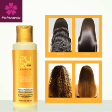 12% Banana flavor Keratin treatment Straightening hair Repair damage frizzy hair Brazilian keratin treatment 100ml