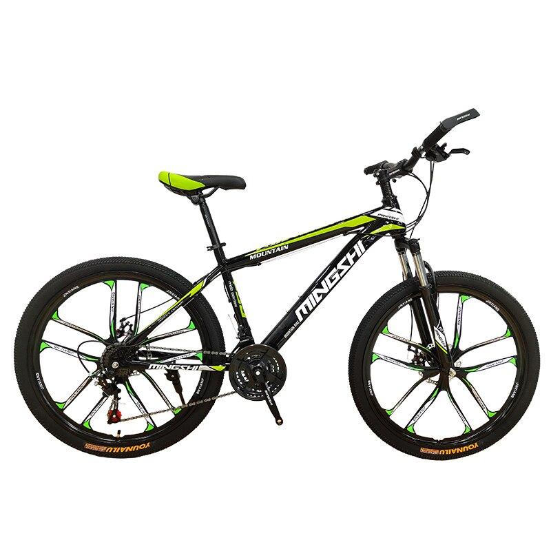 Горный велосипед на литье 21 скорость амортизаторы с регулировкой дисковые тормоза 24 дюйма 2/125