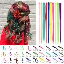 20 дюймов цветные Яркие длинные прямые радужные волосы на клипсах, цельные накладные волосы с эффектом омбре, синтетические волосы на клипсах
