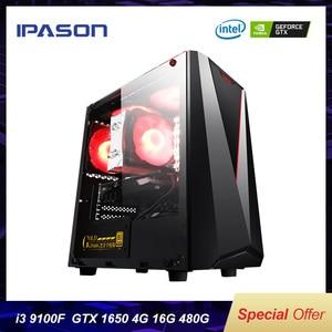 Дешевый игровой ПК IPASON G5420/9100F/GTX1650 4G/RX550 4G D4 16G RAM Поддержка DVI/HDMI/DP настольные компьютеры для игр CSGO/Fortnite