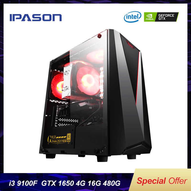 IPASON дешевый игровой ПК G5420/9100F/GTX1650 4G/RX550 4G D4 16G RAM Поддержка DVI/HDMI/DP настольные компьютеры для игр CSGO/Fortnite