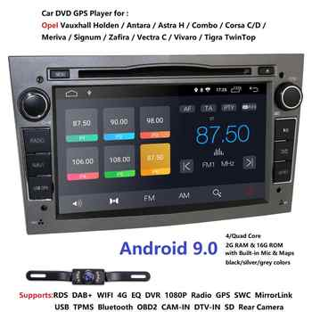 Android 9.0 1024X600 7inch 2din Car GPS DVD player for Opel Astra h g Zafira B Vectra C D Antara Combo Radio audio - DISCOUNT ITEM  21% OFF All Category