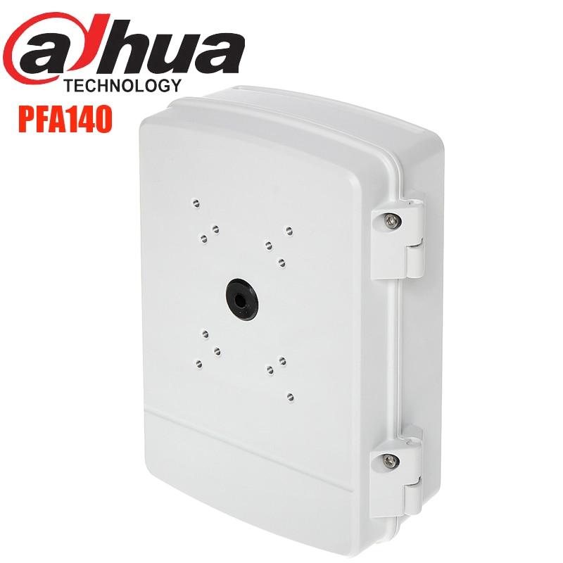 Dahua PFA140 Water-proof Power Box Brackets For CCTV Accessories IP Camera