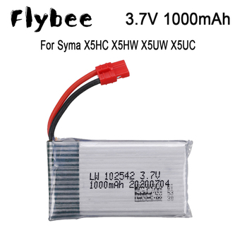 3.7V 1000mAh Lipo Battery for Syma X5HC X5HW X5UW X5UC RC Quadcopter Drone Spare Part Upgraded 3.7 V 1000 mAh Batteries 102542 image