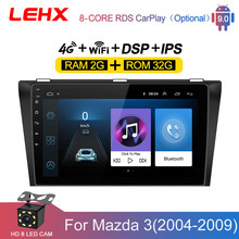 Rádio multimídia automotivo, rádio automotivo com dvd, android 9.0, estéreo, 2g, 32 gb, mapa grátis, quad core player para mazda 3 2004-2013 maxx axel