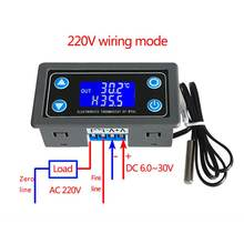Умный регулятор температуры цифровой светодиодный дисплей обогрев/охлаждение