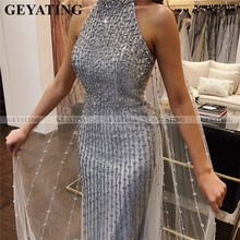 Arabic Mermaid Long Prom Dresses with Cape Dubai Kaftan Beaded Silver Evening Gowns 2020 Elegant High Neck Women Formal Dress