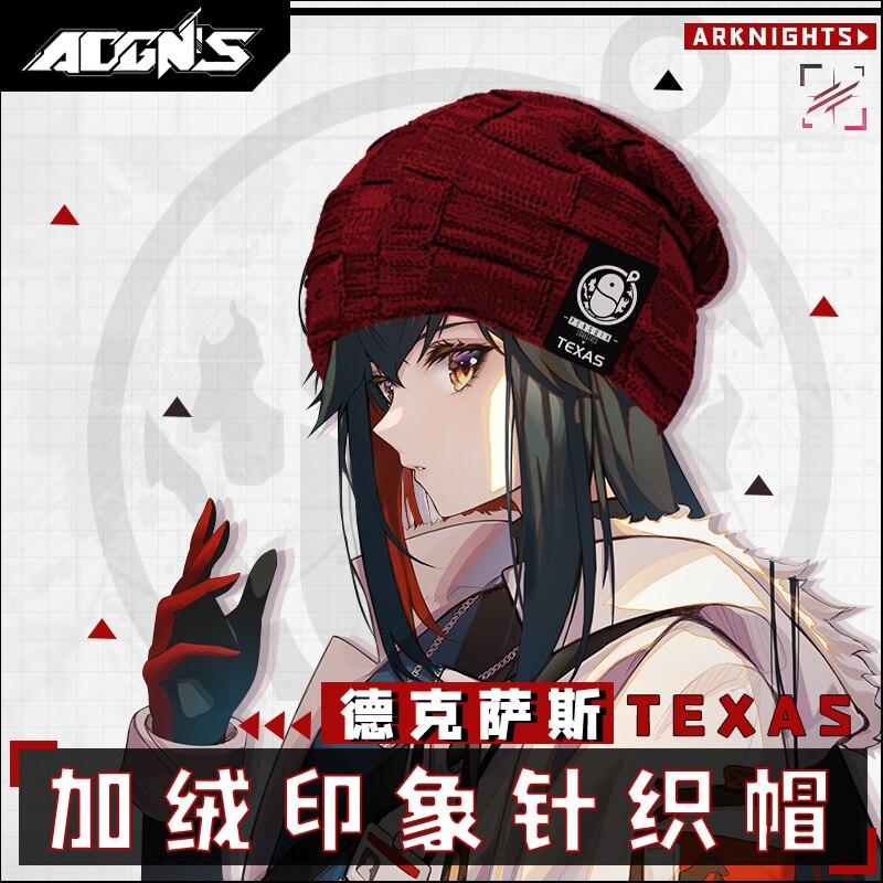 Japanese Anime Game Arknights Amiya Texas Women Sweet Warmer Hat Cosplay Costume Autumn Winter Girl Men Hat Soft Sister