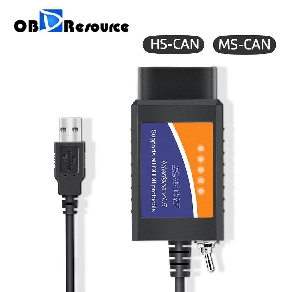 ELM 327 V1 5 USB ELM327 Switch for Ford Forscan ELMconfig Code Reader OBD2 Scanner PIC18F25K80 Car Diagnostic Tool HS CAN MS CAN