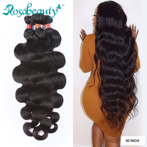 RosaBeauty 26 28 30 32 34 40 Inch Brazilian Hair Weave 1 3 4 Bundles Body Wave 100% Remy Human Hair Extensions Weft(China)