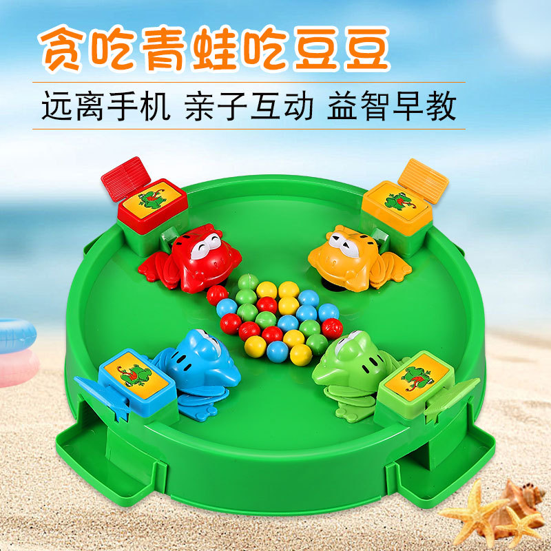 Frog Eat Peas Parent-child Interaction Fun Big Crazy Greedy Kids Puzzle Board Game