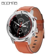 SCOMAS Newest Smart Watch 1.3