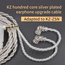 KZ słuchawki platerowane srebrem kabel Upgrade 3.5mm 0.75MM 2 złącze pinowe zastosowanie do ZSX ZSN ZS10 PRO AS12 AS16 A10 zestaw słuchawkowy