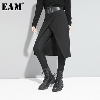 [EAM] High Elastic Waist Black Stitch Long False Two Trousers New Loose Fit Pants Women Fashion Tide Spring Autumn 2021 1S191 1