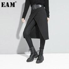 [EAM] High Elastic Waist Black Stitch Long False Two Trousers New Loose Fit Pants Women Fashion Tide Spring Autumn 2021 1S191