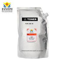 Sell universal refill black toner 500g/bag with foil bag (3bags/lot) compatible for Ricohs Aficio MP SP FT series laser printer