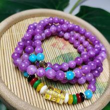 Стильный и элегантный браслет из натурального фиолетового камня