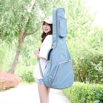 36 39 40 41 Inch Guitar Bag Carry Case Backpack Oxford Acoustic Folk Guitar Big Bag Cover with Double Shoulder Straps