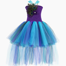 Fluffy Girls Peacock Feathers Birthday Party Dress for Kids Girl Multicolor Knee Length Tutu Long Tail Christmas Costume