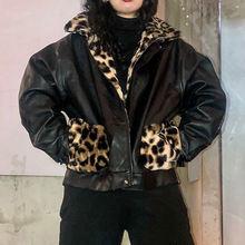 Куртка на молнии новинка зима 2020 Двустороннее пальто из искусственной