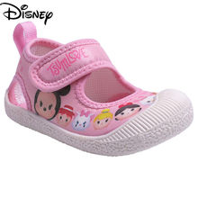 Disney Summer New 2021 Fashion and Comfortable Plastic Toe Cap Sandals Casual All-match Velcro Toddler Shoes