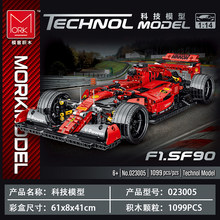 Série técnica fórmula 1 carro f1 1099 pçs blocos de construção esportes carro corrida super modelo kit tijolos brinquedos para crianças presentes