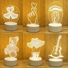 Oso de luz nocturna de regalo para el Día de San Valentín, decoración bonita para niños, lámpara LED para cabecera acrílico 3D de amor, regalo de oso rosa, decoración de Pascua