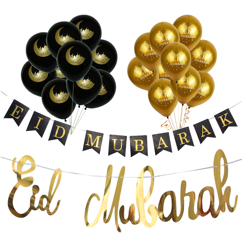 Ramadan Decoration Balloons Ramadan Mubarak Banner Bunting Led Light Islam Muslim Event Party Supplies EID MUBARAK Decorations