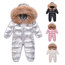 Degrees Russian Winter Waterproof Snowsuits Children's Baby Overalls for Kids Rompers Girl Down Coats Boys Outerwear