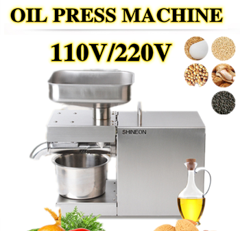 1500W 110V/220V automatic cold press oil machine, oil cold press machine, sunflower seeds oil extractor, olive oil press	extract недорого